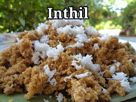 inthil