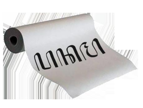 kertas panama